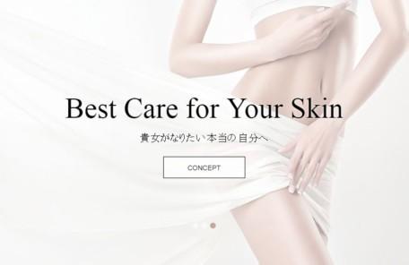 北陸美容皮膚クリニックWebサイトリニューアル